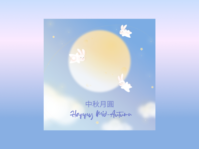 2021 Mid-Autumn Festival bunny rabbits full moon mooncake mid-autumn festival mid-autumn moon festival