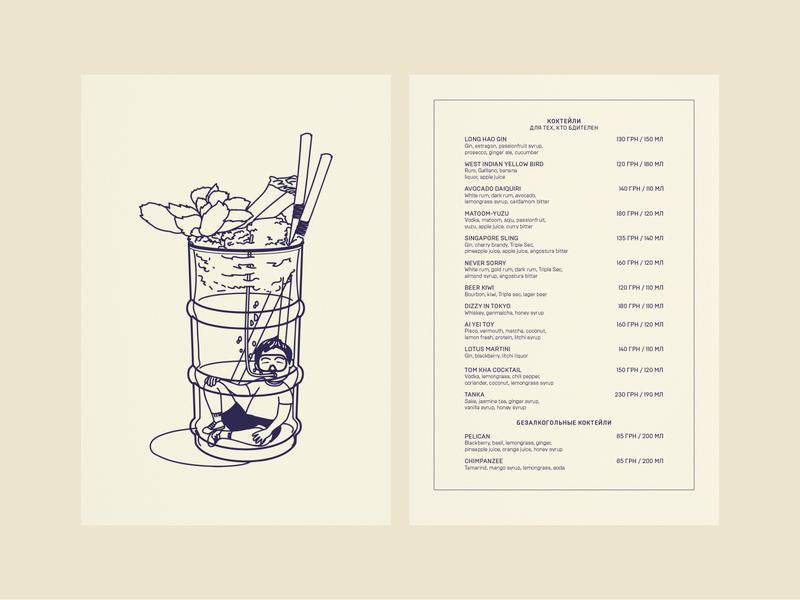 Weiwei design menu typography graphic design branding business card