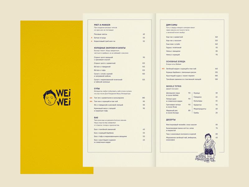 Weiwei design design menu typography graphic design branding