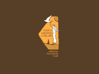 Emirates Falconers' Club