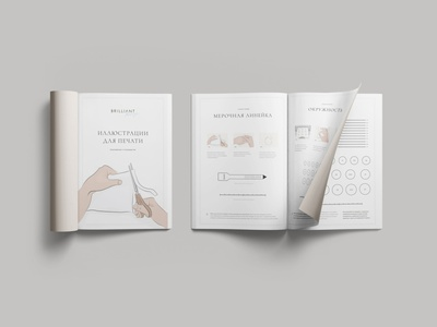 Illustrations for brilliant rings ring hands graphicdesign graphic art drawing wacom affinity affinitydesigner sketch illustration