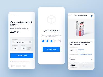 Pharma project mobile app app branding branding design ecommerce design store pharma pharmacy ecommerce design clean onepage ux ui