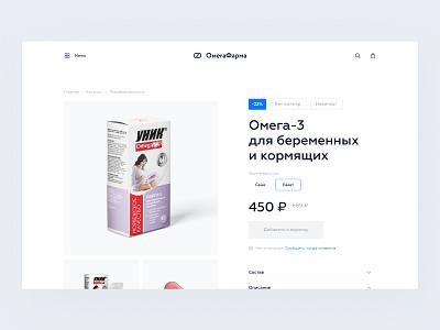 product card pharma pharmacy ecommerce design ecommerce shop store minimalism ecommerce design clean ux ui