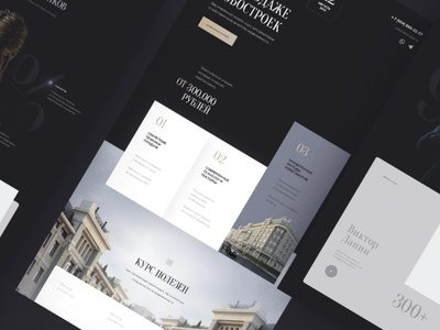 Concepts home dark clouds landing design onepage ux ui