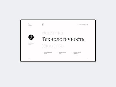 Presentation for my clients branding landing design clean onepage ux ui