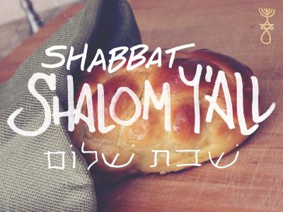 Shabbat shalom by phil goodwin dribbble shabbat shalom thecheapjerseys Choice Image
