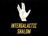 Intergalactic Shalom