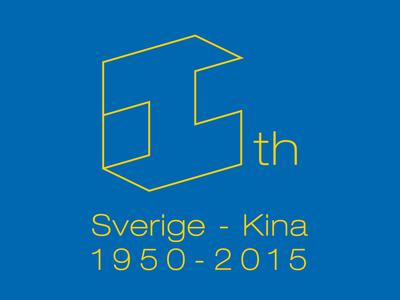 Sverige-Kina 1950-2015