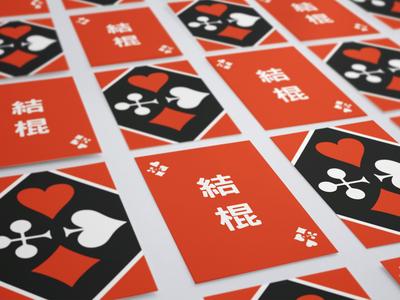 Wu Poker