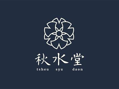 Tsheu Syu Daon ginkgo calligraphy brand logo