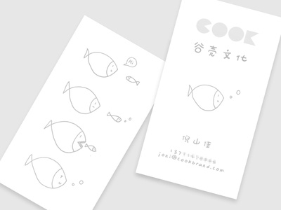 Cook Creative Business Card