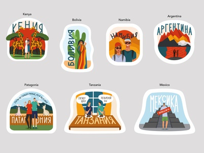 Travel Stickers adobe sticker travel simple digitalart cute colorful vector character flat 2d dribbble illustration