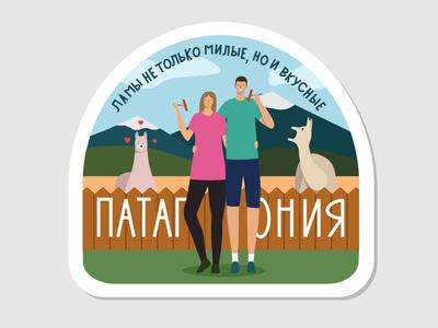 [6/7] Sticker Patagonia
