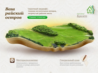 Island island illustration interface indestudio web