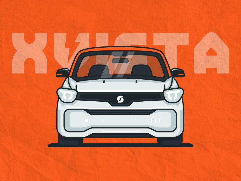 XVISTA XA00 white orange vista sport speed rebound car auto illustration