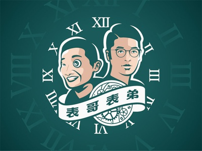watchmaker brother artisan chinese illustration avatar time portrait people dark green clock clockmaker watch brother watchmaker green logotype logo