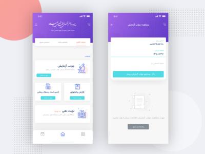 Milad Hospital Application Concept