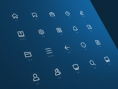 Bugtags - icons