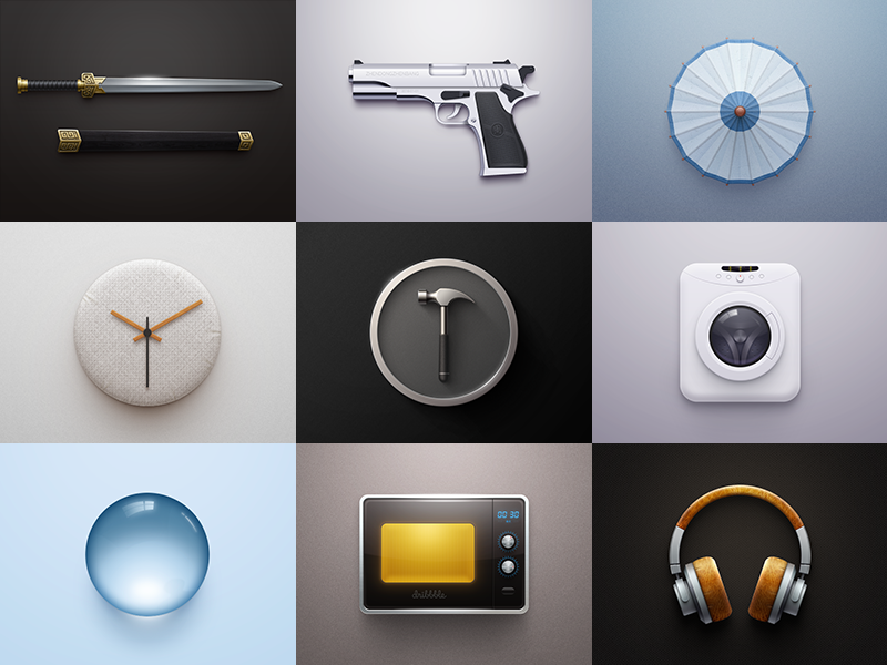2016 Best Nine gui ui icon 2016 best nine