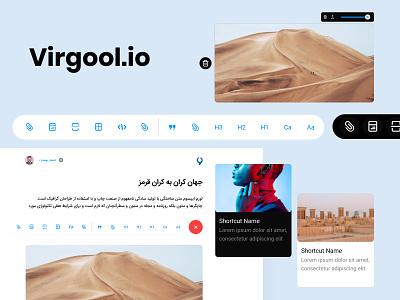 virgool product design ux uiux ui