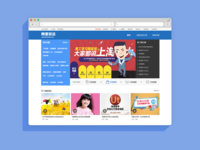 TaobaoBBSGuize
