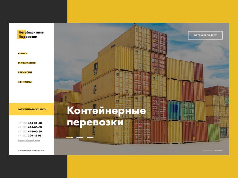 Oversized transport figma uid grid color corporate business futura bold site