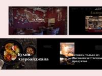 The restaurant of Azerbaijan cuisine