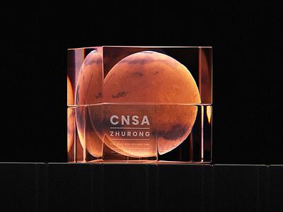 Explore the secrets of Mars glassy heat map cnsa gradient abstract zhurong tianwen1 mars 3d art blender wantline