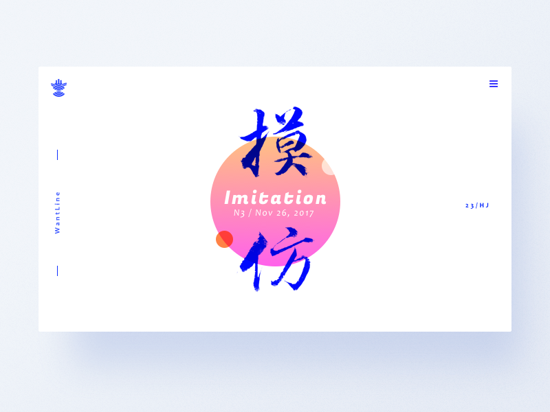 Imitation color imitation wantline clean blue illustration web ui