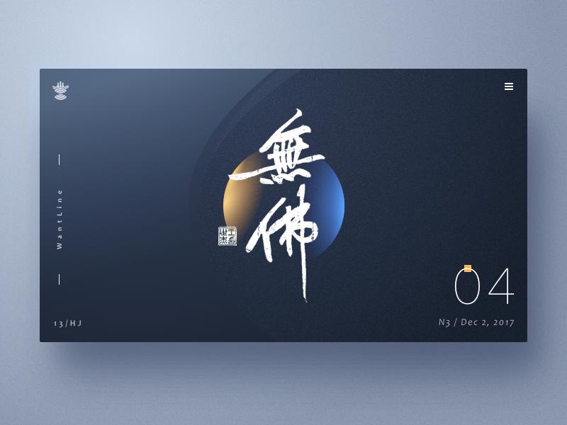 Temptation poster web wantline untitled ui flat colorful clean blue