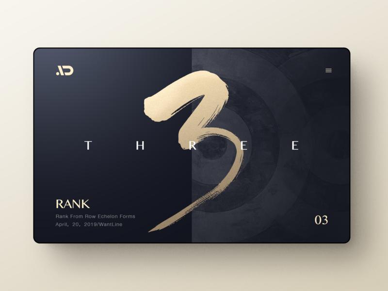 Rank 04-3 wantline webpage web  design web ui lookbook inspiration gallery flat art