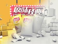 daily UI_74-Potato chips