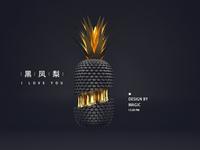daily UI_76- Black pineapple