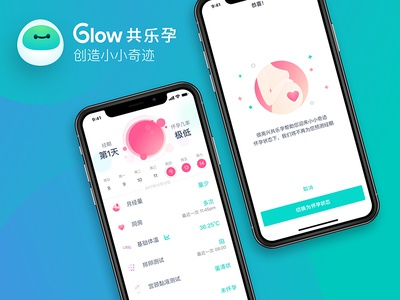 Gongleyun app - period & ovulation tracker, fertility assistant trying to conceive ttc pregnant fertility ovulation period assistant 共乐孕 gongleyun glow ui app