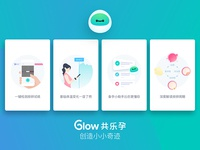 Gongleyun app onboarding screens