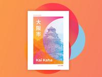 Kai Kaha Osaka