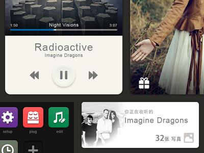 Music Player music player app photos plug card