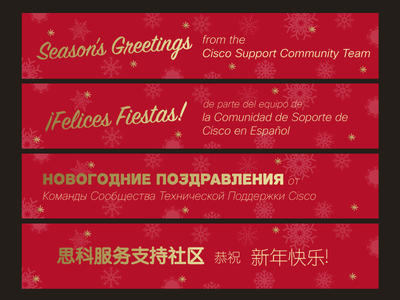 Holiday Banners for the Cisco Support Community