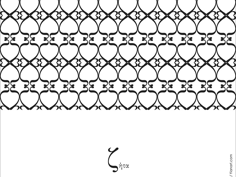 Greek Fonts Patterns Zeta_2_Yianart com by Siemos Yiannis on Dribbble