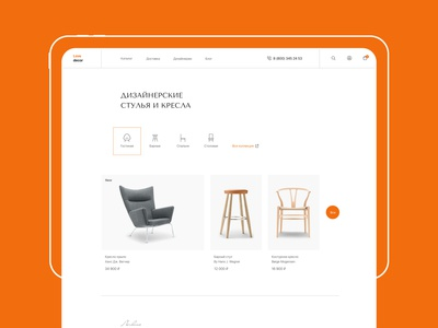 Web design. Design chairs sale shop online store interface website design ux ui chairs web site web design design web