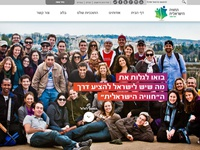 Israel Experience- Website release explanation