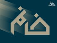 Khanam Logo and Branding