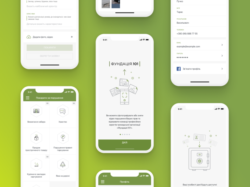 Karatel app mobile form app design ios mobile ui user interface design user experience ux illustration minimal simple app ui