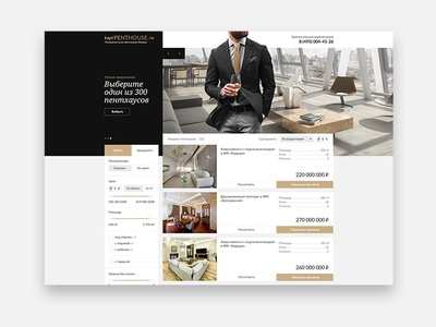 Penthouses of Moscow flats typography design webdesign moscow premium brown royal penthouse real estate estate luxury
