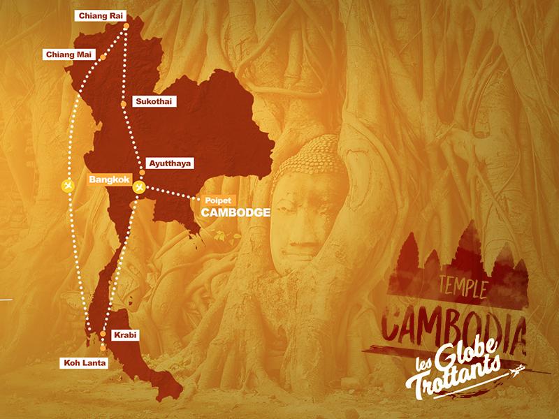 Cambodai