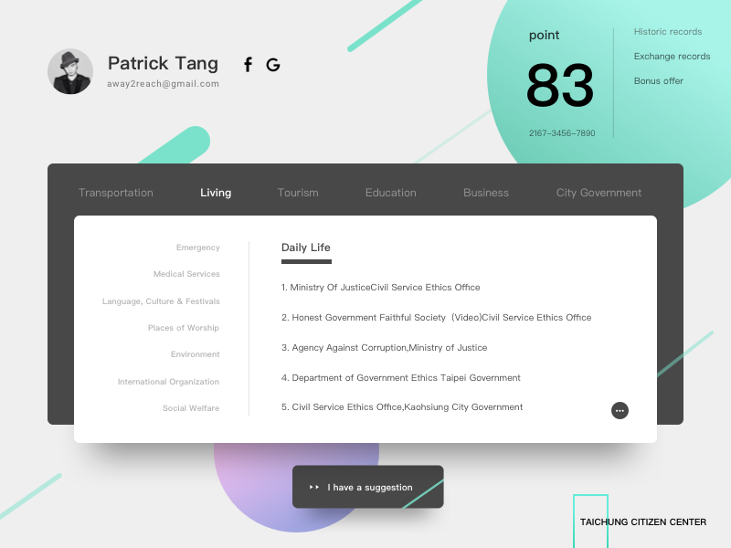CyberCitizen Center layout experimental information profile geometry taiwan personal gradient tab taichung