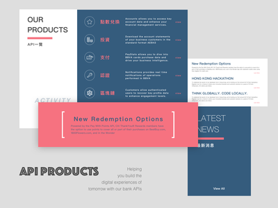 Product website of another palette api product layout flat template palette