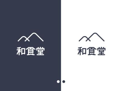 Japanese Cuisine Rebranding