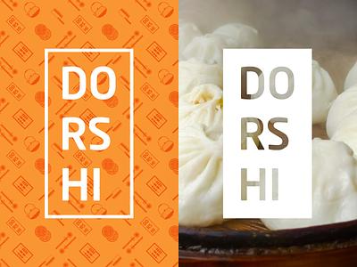 Here's Dorshi! brand branding logo food dumpling asian stamp block haum wales dorset