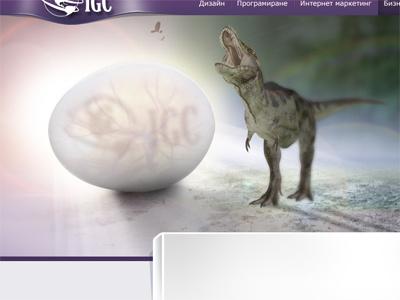 Some ideas were born long ago egg idea dinosaur born long ago collage inside